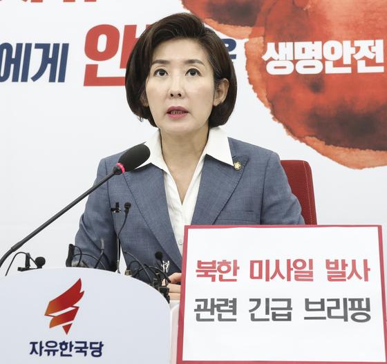 나경원 자유한국당 원내대표가 31일 오전 국회 원내대표실에서 열린 현안관련 긴급 브리핑에서 발언하고 있다. 임현동 기자