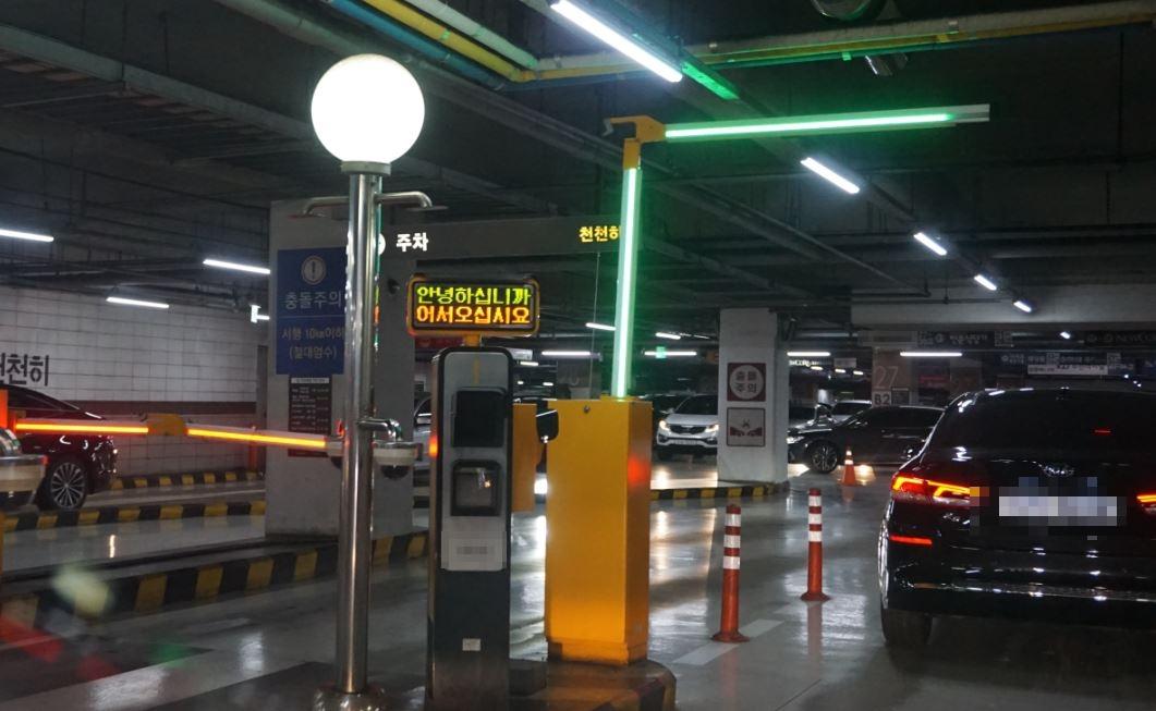 차량번호 인식카메라를 사용하는 주차장은 9월 전에 카메라 업데이트가 필요하다. [블로그 캡처]