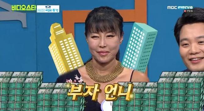 [사진 MBC '비디오 스타']