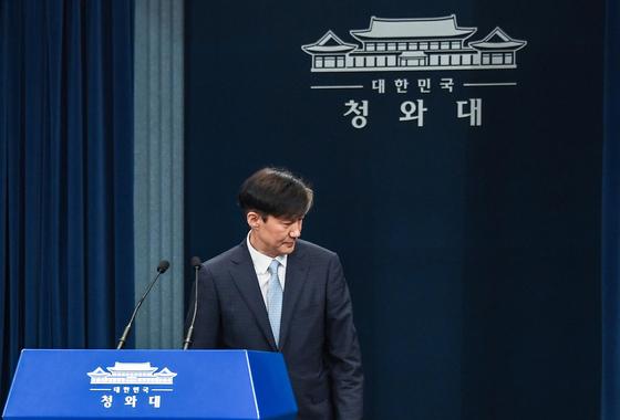 조국 전 민정수석이 26일 청와대 춘추관 대브리핑룸에서 소회를 밝힌 뒤 단상을 내려오고 있다. [청와대사진기자단]