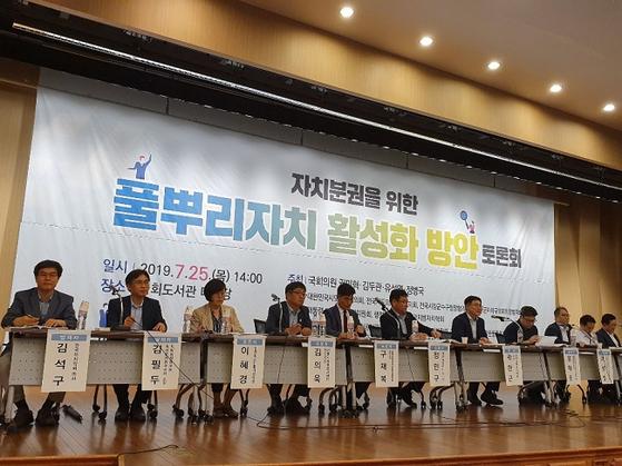 김석구 한국자치학회 상임이사(왼쪽에서 첫 번째)가 '자치분권을 위한 풀뿌리자치 활성화 방안 토론회'에 참석했다.