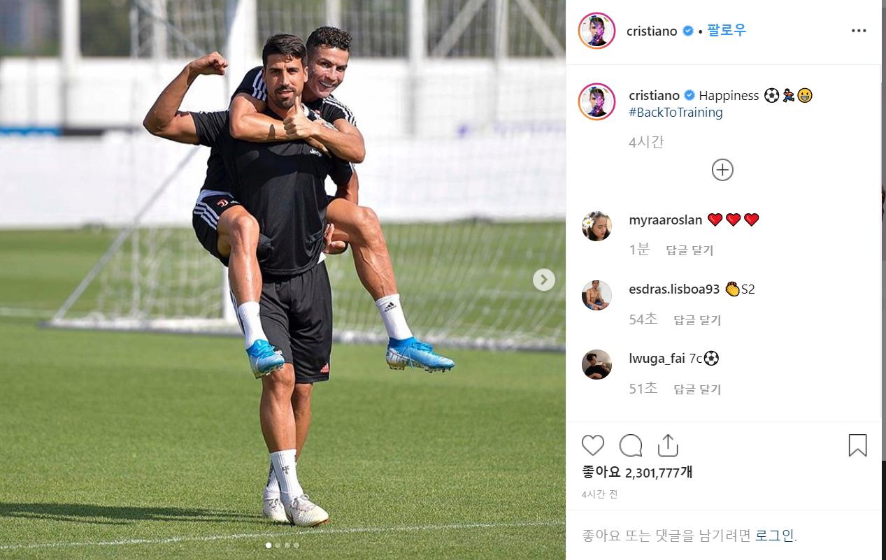 호날두가 31일 자신의 인스타그램에 훈련 복귀 사진을 올렸다. 팀동료에 업혀 엄지를 치켜세우면서 행복이라는 글도 남겼다. [사진 호날두 인스타그램]