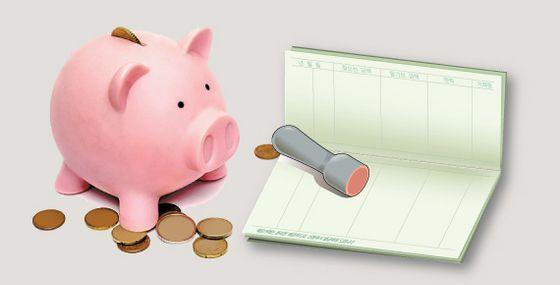 주요 은행이 최근 예적금 금리를 최대 0.4%포인트까지 인하했다. [중앙포토]