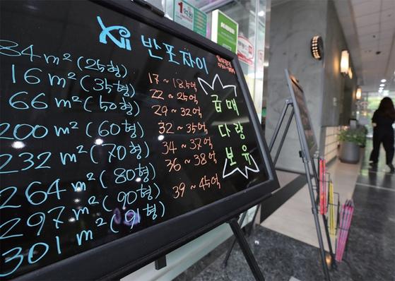 서울 부동산이 하락을 멈춘 시점인 6월 말 강남 중개업소의 시세판. 민간 분양가 상한제 도입을 앞두고 강남 신축 아파트 호가는 가파르게 올라가고 있다. / 사진:연합뉴스