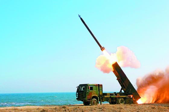 북한의 방사포. [연합뉴스]