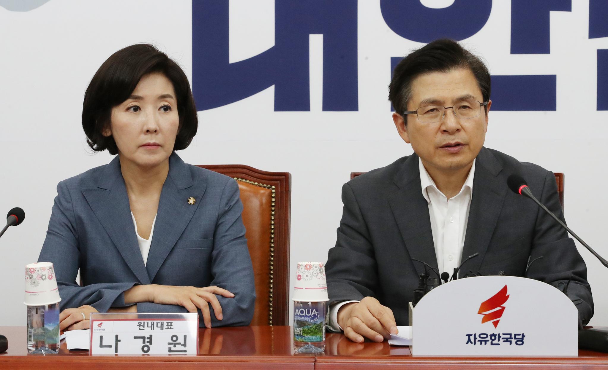 자유한국당 황교안 대표가 2일 국회에서 열린 일본수출규제대책특위 긴급회의에서 발언하고 있다. [연합뉴스]
