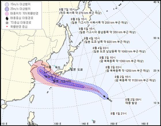 제8호 태풍 프란시스코 예상 진로 [자료 기상청]
