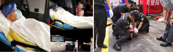 괴한에 피습당한 홍콩 배우 런다화(좌), 사건 용의자 제압중인 경찰(우) [출처 마오옌위러, 봉황망]