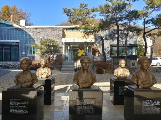 일본군 위안부 피해자 할머니들의 공동 생활지원시설인 경기도 광주 나눔의집. [중앙포토]