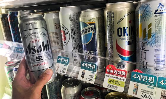 서울 시내의 한 편의점에 진열된 일본 수입 맥주. [연합뉴스]
