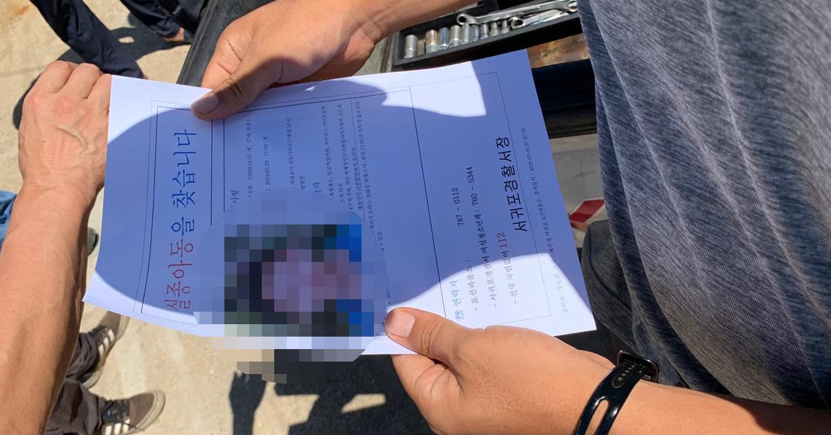 지난달 29일 서귀포시 집에서 나간 뒤 행방이 묘연했던 유동현(18)군이 실종 나흘 만인 1일 숨진 채 발견됐다. [중앙포토]