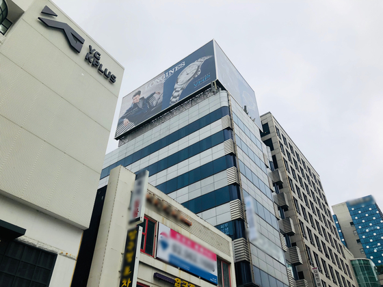그룹 빅뱅의 멤버 대성이 소유한 서울 강남구 논현동 H 빌딩. 남궁민 기자