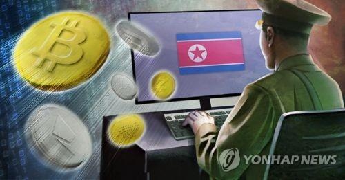 북한 가상화폐 해킹 [연합뉴스]