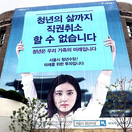 서울시가 올해 하반기 '청년수당' 지원 대상자 1500명을 추가로 선정하기로 했다. [중앙포토]