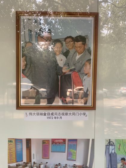 주중 북한 대사관 게시판에 새롭게 걸린 1972년 김일성의 대동문 소학교 시찰 사진. 신경진 기자
