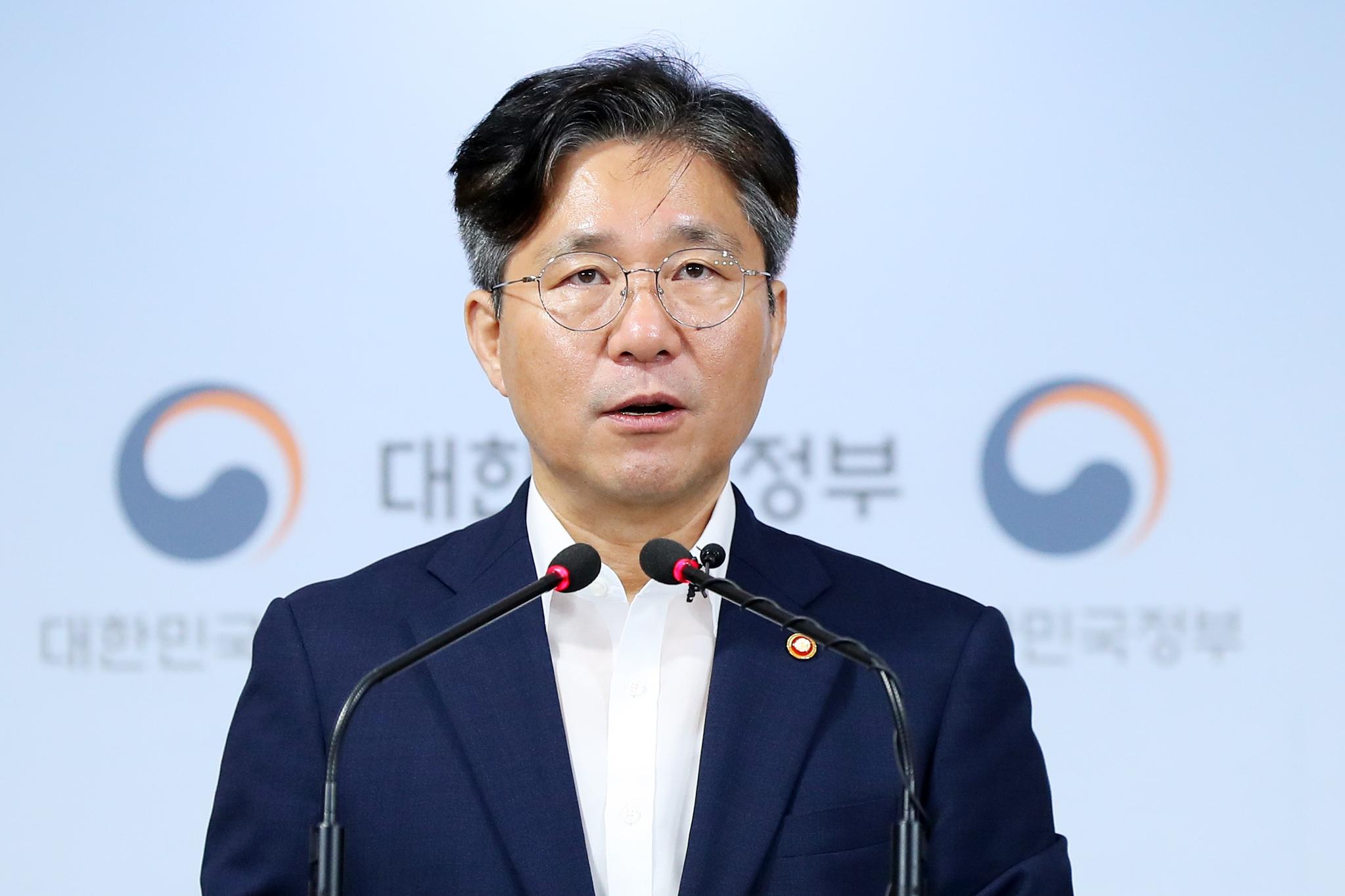 성윤모 산업통상자원부 장관. [연합뉴스]