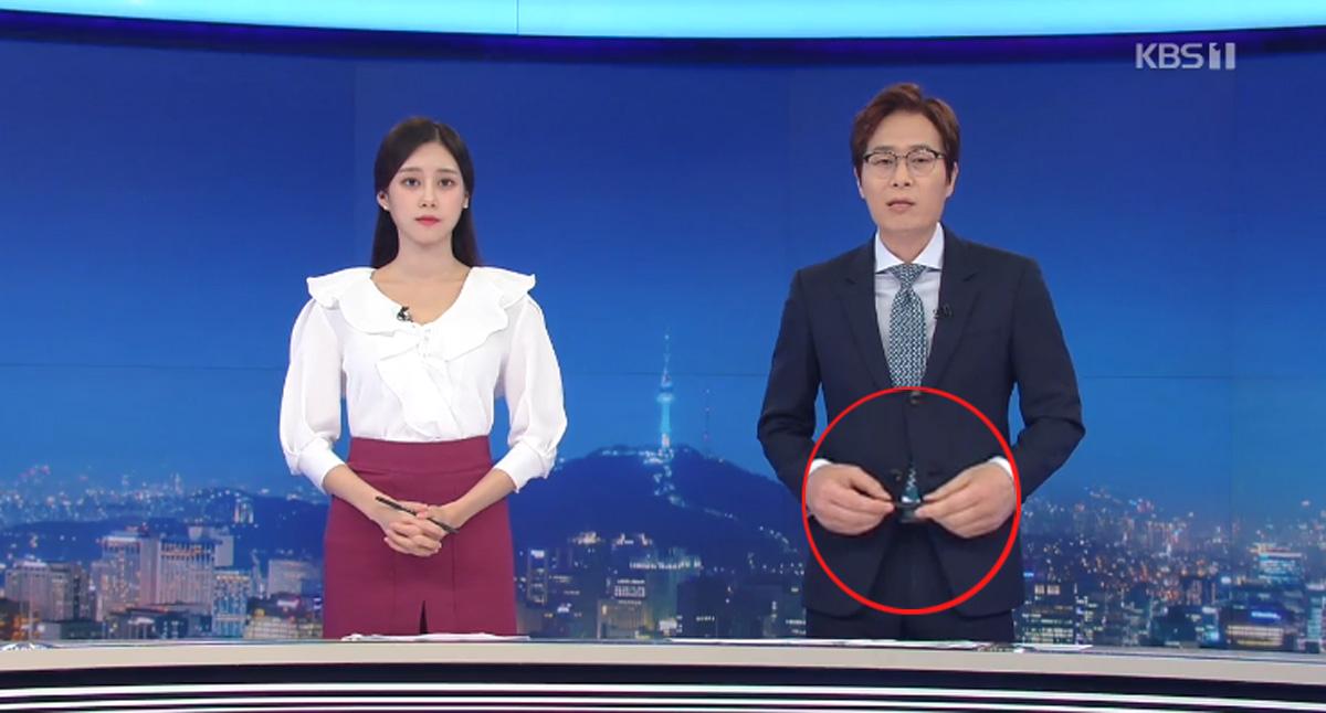 [사진 KBS 뉴스9 방송화면 캡처]
