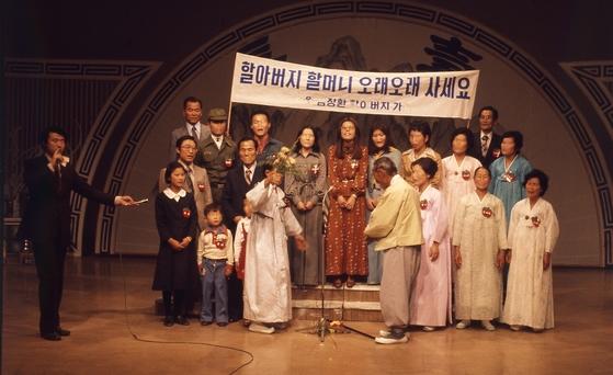 TBC에서 1973년에 첫 방영된 시청자 참여 오락 프로그램 '장수만세'. 장수 노인과 3대, 4대에 걸친 대가족이 출연해 노래를 부르고 대화를 나누는 방식으로 진행되었다. [중앙포토]