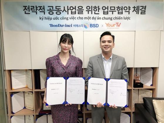 본다빈치㈜ 김려원 대표 / Your TV HAI HAN HUU CEO