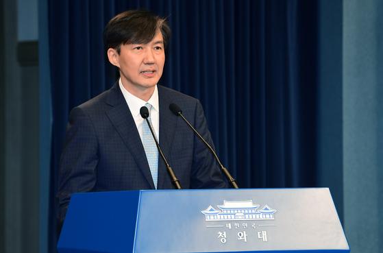 조국 전 청와대 민정수석. 청와대사진기자단