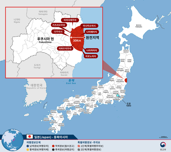 현재 일본 후쿠시마 원전 반경 30km 이내 지역에만 3단계 적색경보(철수권고)가 발령돼 있다. [자료 외교부]