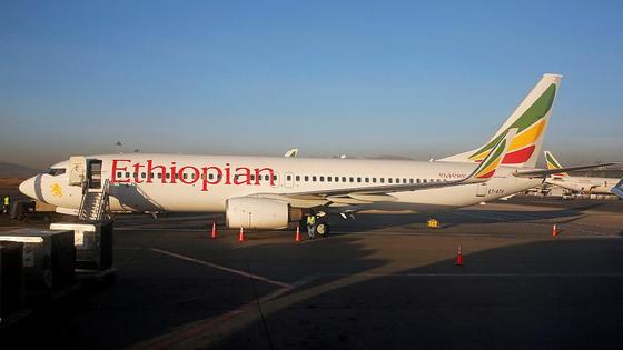 에티오피아 항공을 타고 약 한 시간 반 동안 말라위를 향해 날아갔다. [AFP=뉴스1]