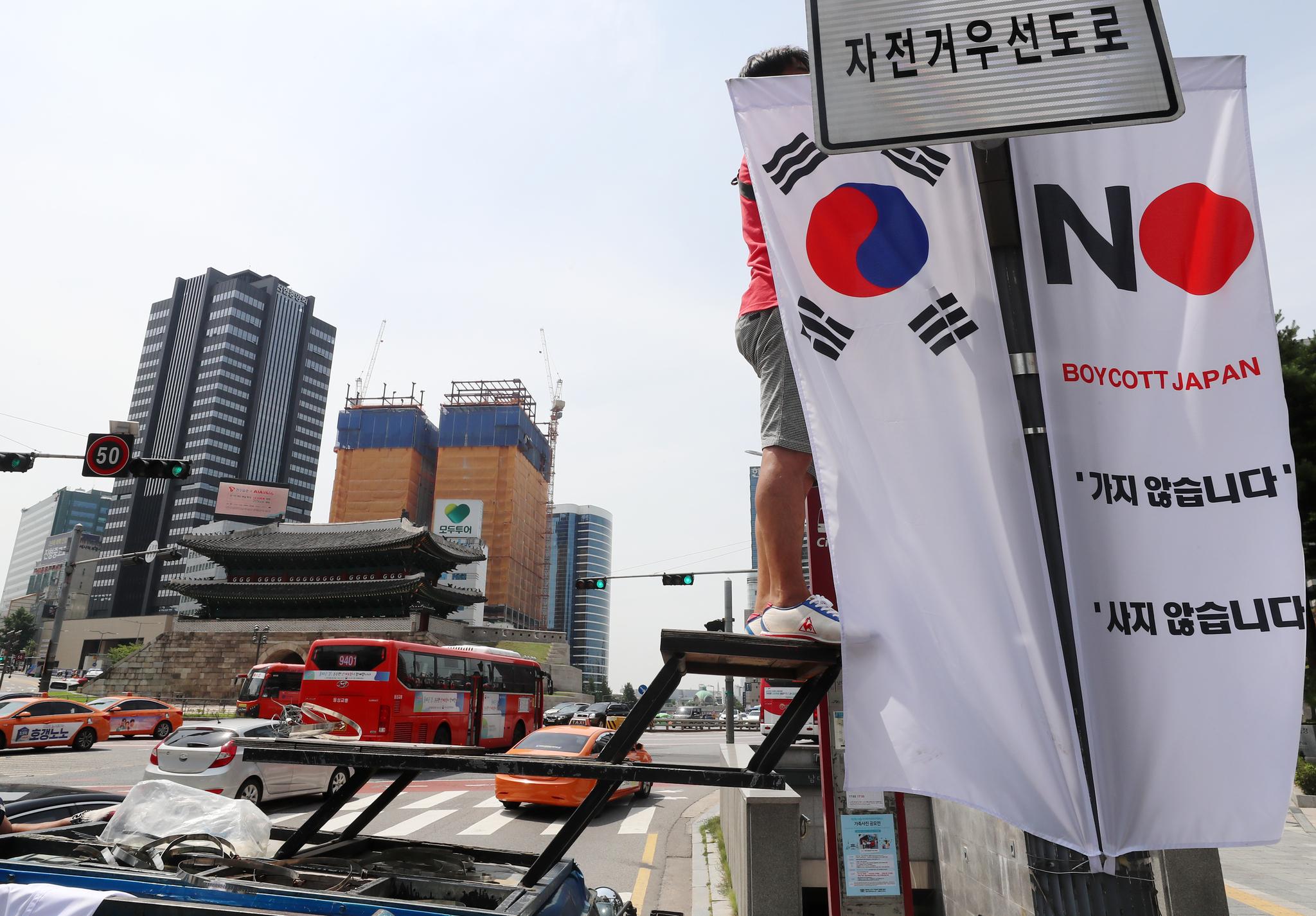 6일 오전 서울 중구 남대문로에서 중구청 관계자가 일본이 백색국가(화이트리스트)에서 한국을 제외한 것에 대한 항의의 뜻으로 '노(보이콧) 재팬' : 가지 않습니다 사지 않습니다'라고 적힌 배너기를 설치하고 있다. [연합뉴스]