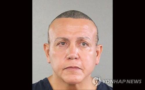 폭발물 소포 용의자 시저 세이약. [AFP=연합뉴스]