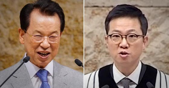 명성교회 김삼환 원로목사(왼쪽)와 아들 김하나 목사. [연합뉴스]