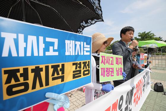 공정사회를 위한 국민모임 회원들이 6일 오전 서울 여의도 국회 앞에서 자사고 폐지 관련 국정조사를 촉구하는 기자회견을 하고 있다. [연합뉴스]