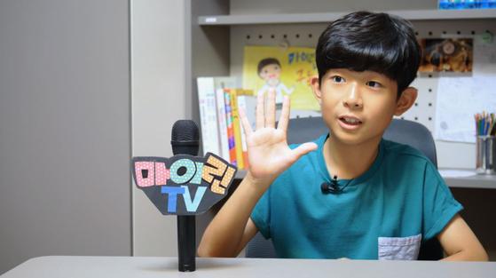 유튜브에서 '마이린TV'를 운영하는 최린 군은 2019년 8월 현재 87만 명의 구독자를 갖고 있다.