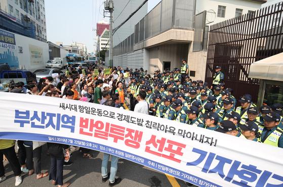 지난달 22일 부산시 동구 일본 영사관에 대학생 6명이 진입을 시도했다가 경찰에 검거되자 반일투쟁선포 기자회견에 참가했던 회원들이 항의를 하고 있다. [뉴스1]
