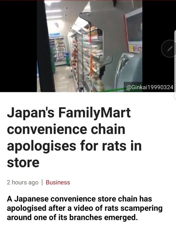 영국 공영방송 BBC가 보도한 일본 편의점의 쥐떼 출몰사건. [BBC 홈페이지 캡처]