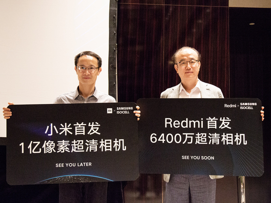 샤오미는 7일 중국 베이징에서 삼성전자와 공동 기자회견을 열고 샤오미 주력 스마트폰인 '홍미' 시리즈에 삼성의 6400만 화소 신형 이미지센서를 탑재할 것이라고 발표했다. 샤오미 공동창업자인 린빈 총재(왼쪽)와 이제석 삼성전자 시스템LSI사업부 상무가 기념 촬영을 하고 있다. 신경진 기자