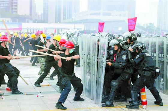 중국 대규모 폭동진압 훈련