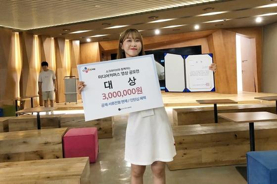삼육대 홍선아 학생, '미디어 커머스 영상 공모전' 대상.