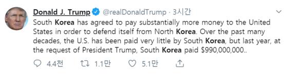 """트럼프 대통령이 7일(현지시간) 5개월 만에 한국의 방위비 문제를 트위터에서 거론했다. """"한국이 스스로를 북한으로부터 방어하기 위해 미국에 상당히 많은 돈을 미국에 내기로 동의했다""""는 내용이다. 트위터를 올린 시기는 마크 에스퍼 국방장관의 방한(8~9일) 일정과 한미 연합훈련 기간과 맞물려 있다. [트위터 캡처]"""