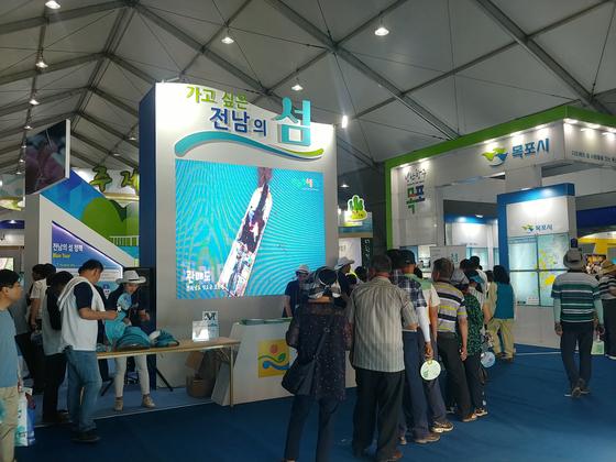 제1회 섬의 날을 기념한 '대한민국 썸 페스티벌'이 8일부터 3일간 전라남도 목포시 삼학도에서 개최된다. 박해리 기자