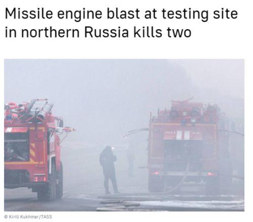 8일(현지시간) 러시아 북부 핵잠수함 관련 러시아 해군 기지에서 폭발 사고가 발생해 2명이 숨지고 6명이 다치는 사고가 발생했다고 러시아 타스 통신이 보도했다. [사진 타스 통신 캡처]