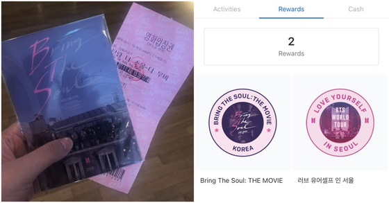 Photo by Voomvoom. CGV gives out picture postcards by order of arrival. With this picture postcard, you can receive a reward on Weply