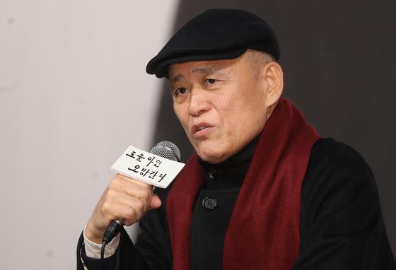 도올 김용옥이 지난 1월 3일 오후 서울 영등포구 타임스퀘어에서 열린 KBS '도올아인 오방간다' 제작발표회에서 인사말을 하고 있다. [연합뉴스]