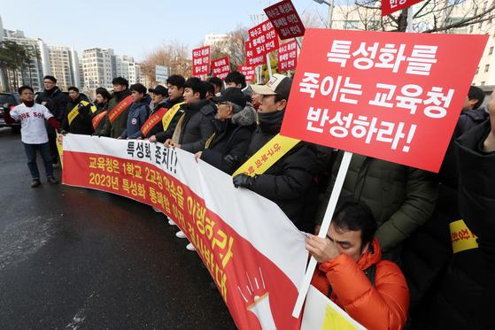 덕수고 야구부 졸업생들이 지난해 12월 서울 종로구 서울시교육청 앞에서 특성화 통폐합 이전 결사반대 집회를 갖고 구호를 외치고 있다. [뉴스1]