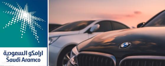 사우디아람코(좌), BMW(우) [사진 바이두바이커, 셔터스톡]
