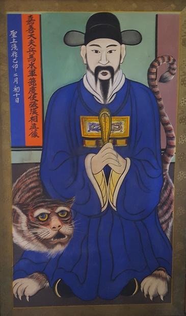 장한상의 영정. 한양에 나타난 호랑이를 제압했다는 전설을 배경으로 그렸다. [사진 송의호]