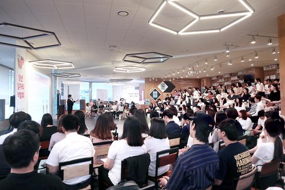 서울시청년일자리센터에서 취준생들이 취업 특강을 듣고 있다. [중앙포토]