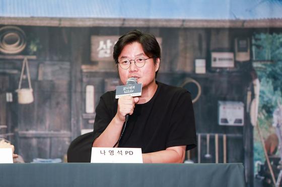 8일 '삼시세끼 산촌편' 제작발표회에 참석한 나영석 PD. [사진 tvN]