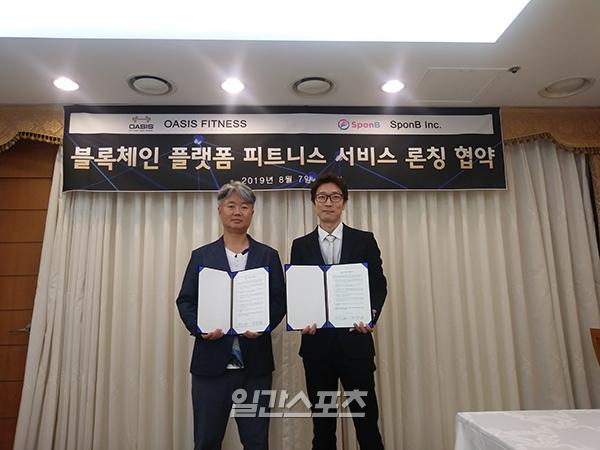 (좌)오아시스 피트니스 대표 김재훈 (우)스폰비 대표 강진호