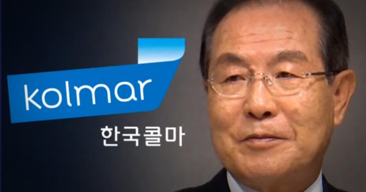 윤동한 한국콜마 회장. [JTBC 캡처]