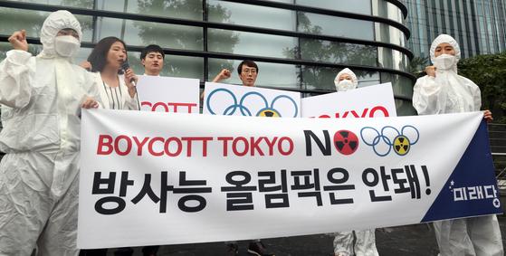 미래당 당원들이 7일 오전 서울 종로구 일본대사관 앞에서 방사능 도쿄올림픽을 반대하는 '보이콧 도쿄' 기자회견을 하고 있다. [뉴스1]
