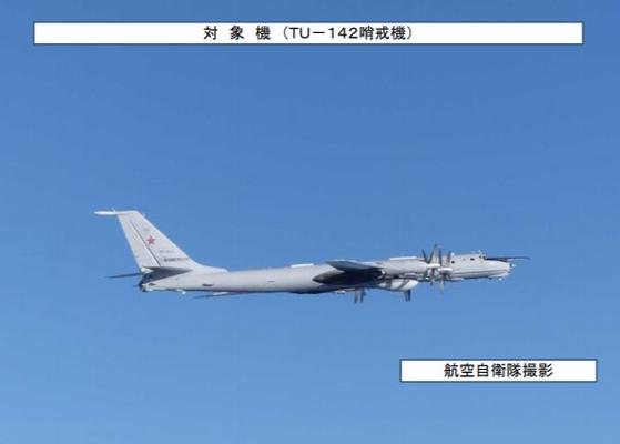 8일 한국방공식별구역을 무단 진입한 러시아 해상 초계기 TU-142[일본 통합막료부 홈페이지]